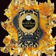 Nesti Dante Luxury Black Soap 250 g